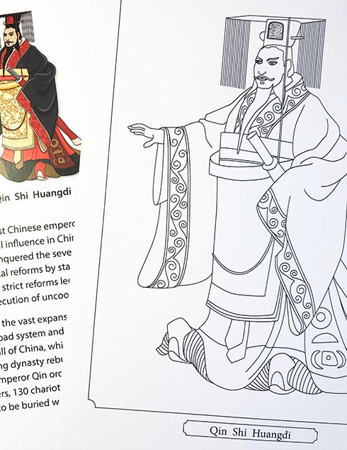 Ancient Times coloring pages from Famous Figures of Ancient Times