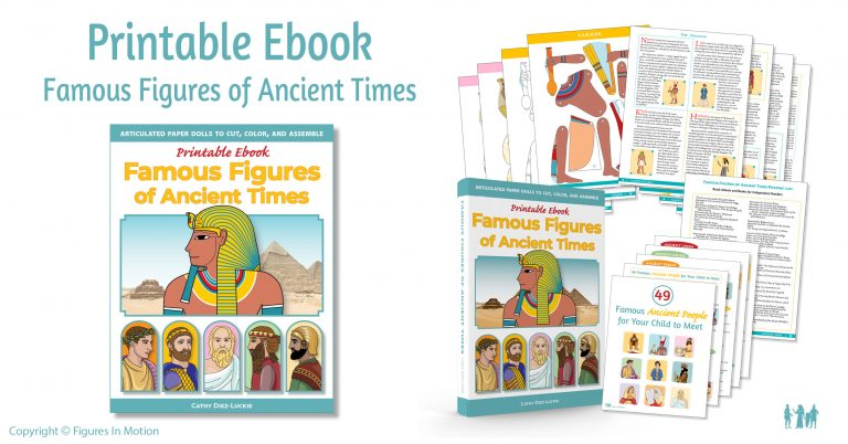 Famous Figures of Ancient Times Printable EBOOK